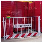 苏州 贵州 河南 临边护栏标准 深基坑临边防护栏杆 厂家电话