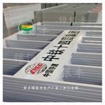 上海 苏州 云南 临边防护栏杆安全标准 建筑临边护栏 厂家电话