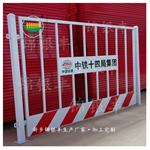 河南 郑州 临边防护栏杆的组成 正规的 靠谱 厂家 找新乡锦银丰