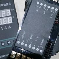 XMT-SF503S双金属温度计、隔膜压力表YTP-150