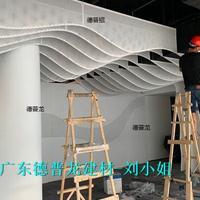 波浪形穿孔铝单板吊顶-波浪形铝单板价格【装饰新宠】
