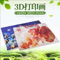 营口工装珠宝玉石5D皮雕艺术打印背景画定制