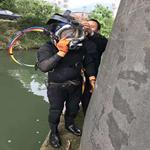 嘉兴市水下作业公司【各种水下作业】