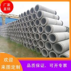 广州水泥管厂家直销 现货供应广州排水管