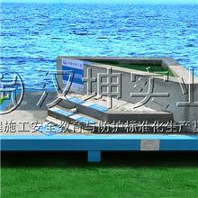 地下室顶板防水种植屋面_工法工艺样板展示区