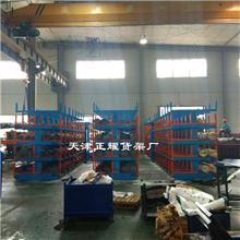 伸缩式悬臂货架分类摆放槽钢角钢钢棒钢管钢筋省空间好盘点