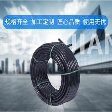 HDPE管道 大口径HDPE管道  聚乙烯HDPE管道