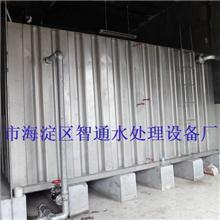 供应不锈钢冲压肋板贮水箱