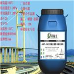宁德市国标指标-双重反应型防水粘结材料