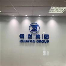 上海欧标槽钢UPN100