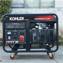 15KW汽油发电机科勒