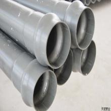 供应PVC管材厂家
