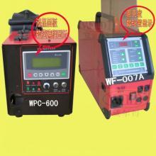 激光焊自动送丝机构   激光焊接送丝机