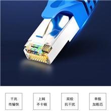 HYA53钢带铠装通信电缆HYA53