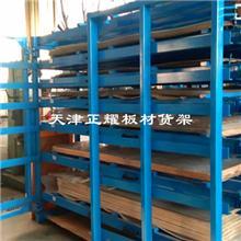 4米抽屉式板材货架规格使用方法