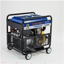 6KW电启动小型柴油发电机参数