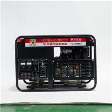 15千瓦汽油发电机便捷式