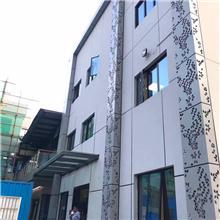 东莞展示中心深灰色幕墙铝单板