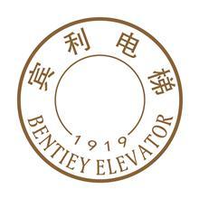 宾利汽车是高端奢侈品,你知道宾利电梯吗?