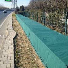 树木园林绿化防寒布生产厂家