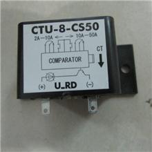 urd互感器CTL-35-S162-5F-1R10
