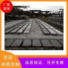 广州水泥盖板厂家报价 预制定做电缆沟盖板
