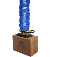 上海汉尔得气管吸盘、象鼻子吊具50kg纸箱吸盘吊、码垛吸盘