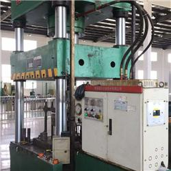 安徽中焊新材料科技有限公司