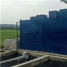 清洗土豆废水处理设备