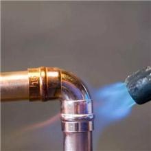 中焊牌制冷行业用2%银焊条 5%银焊环