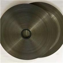 触点焊接用非晶焊带 铜非晶片 镍非晶片