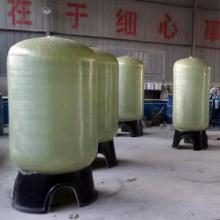 水处理过滤罐 玻璃钢树脂罐生产厂家