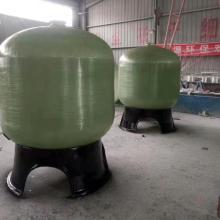 厂家定制玻璃钢树脂罐 水处理罐 异型压力罐 负压罐