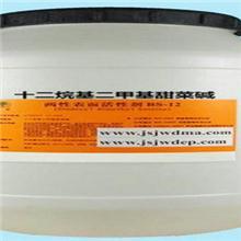 供应十二烷基二甲基甜菜碱/十二烷基甜菜碱/BS-12