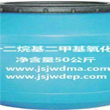 供应十二烷基二甲基氧化胺(OB-2调理剂)