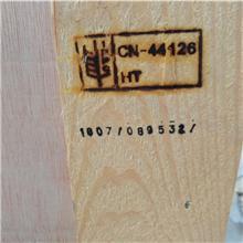 东莞IPPC木箱包装,东莞熏蒸消毒木箱打包,IPPC杀毒木箱