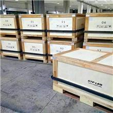 深圳龙华木箱包装公司,龙华木质包装箱定做公司