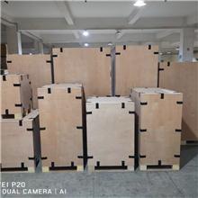 东莞大岭山出口设备木箱打包,大岭山木箱包装厂家