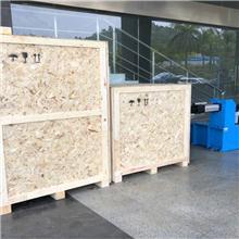 东莞长安专业木箱包装公司,长安出口设备木箱打包公司