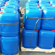 供应电子陶瓷浆料分散剂