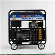 6千瓦开架柴油发电机