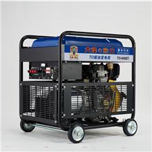 10千瓦开架柴油发电机