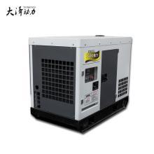 25KW便捷式小型大泽动力发电机
