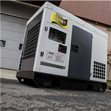 35千瓦柴油发电机