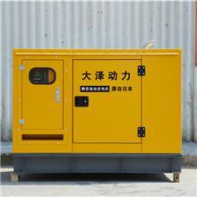 40千瓦柴油发电机