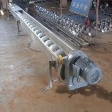 多型号U型螺旋输送机定制 管式螺旋输送机市场行情y8