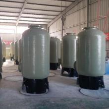 加工生产玻璃钢异型树脂罐 负压罐 水处理压力罐