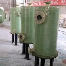 水处理负压罐 玻璃钢树脂罐生产厂家