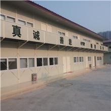 临汾吉县抗风阻燃彩钢房批量生产商