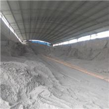 佛山粉煤灰,粉磨灰,复合灰厂家出售价格优惠